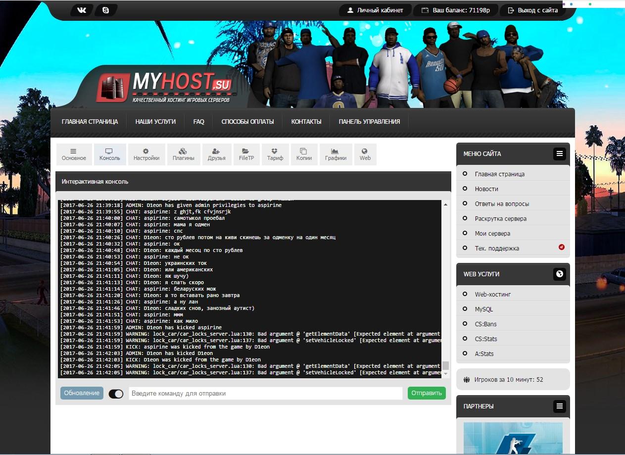 Хостинг серверов кс го с тестовым периодом избирательные участки севастополь сайт