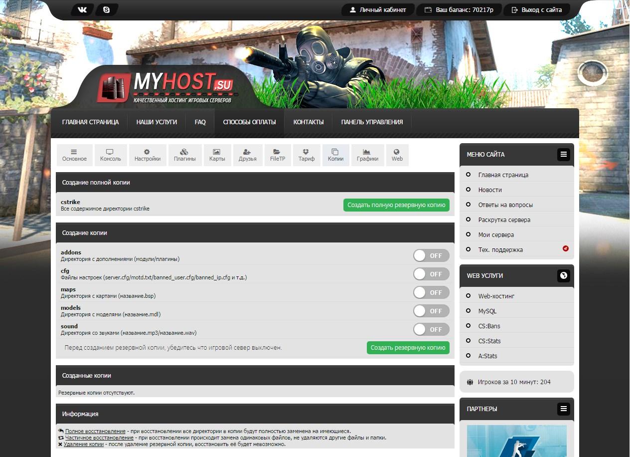 Мониторг сервер для новичков css севтеплоэнерго официальный сайт севастополь