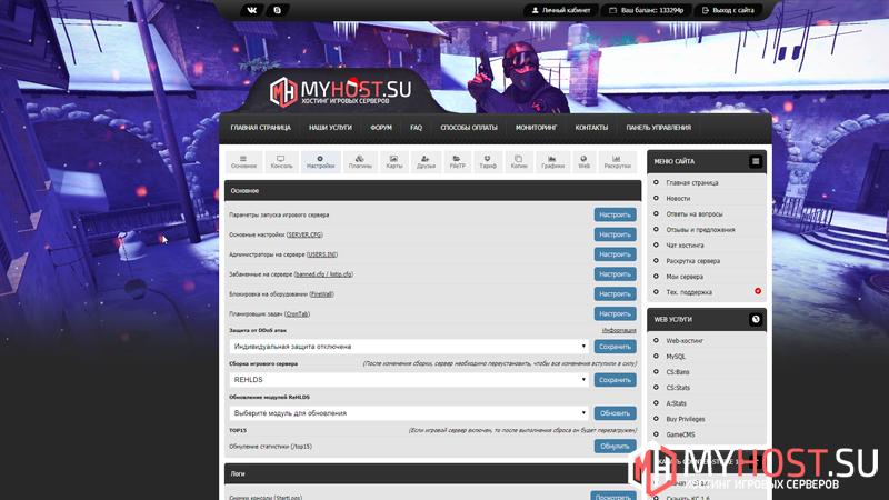 Хостинг для сервера самп игровой хостинг arma 3