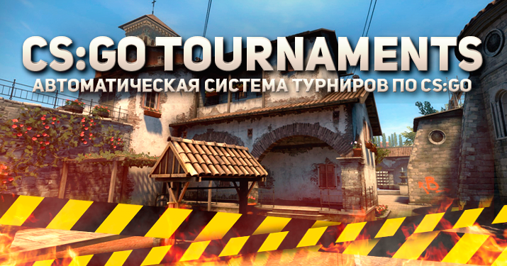 CS:GO Tournaments Myhost.su